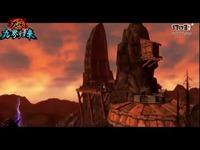 熔海崖·宣传片