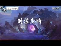 玖零公会进驻补天志QQ群517991674