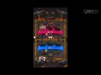 皇室战争: 皇室战争第二期-触手TV