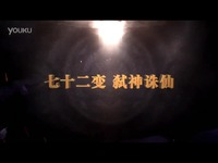 最热视频 《全民斗战神》公测版本玩法视频曝光-格斗