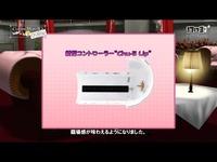 《3D定制女仆2》羞羞控制器促销视频
