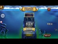 海贼王: 海贼王-触手TV