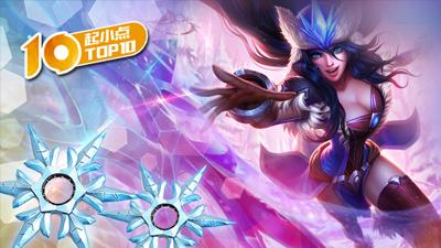 起小点TOP10 VOL234 战争女神的极限狩猎