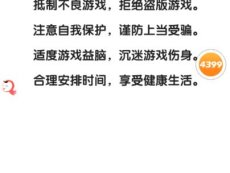 少年西游记: 少年西游记-触手TV