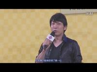 热点视频 《刀剑乱舞-ONLINE-》中文版发布会-日方嘉宾致辞-游族网络