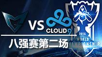 10月14日S6八强赛 SSG vs C9 第2场