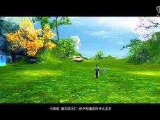 《诛仙3》游戏连续剧-第4集