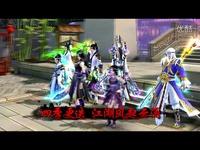 """精彩 《九阴》手游 """"风云再起""""宣传视频-九阴真经"""