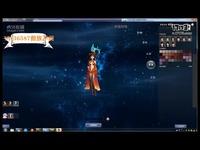 仙侠世界2捏脸视频