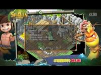 再续石器情缘魔兽世界石器时代塔姆塔姆的草药任务皮卡超人-火爆石器abc 热门