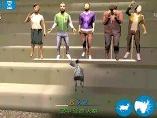模拟山羊: 模拟山羊暗夜解说-触手TV