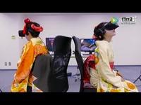 看日本艺伎玩VR游戏