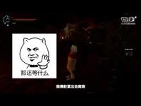 GAME前线18期:黑暗之魂特别版?