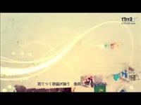 DNF动画主题曲《Awaken day》-花碳版