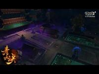 青云决17173首曝视频1