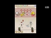 【马里奥】史上最坑爹的游戏7攻略_标清-视频 看点