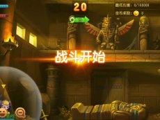 弹弹岛2: 弹弹岛2  你们知道噩梦级的金币宝箱血多厚么-触手TV