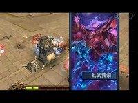 啪啪三国: 双杀17W人民币玩家魔神-触手TV
