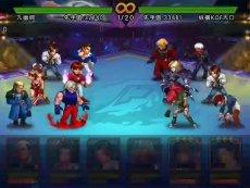 拳皇98终极之战OL: 八门火舞完美-触手TV