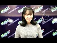 《桃花源记2》宋茜送春节祝福 贺岁福利欢乐上线