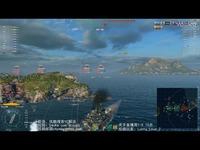 战舰世界YC解说玩家系列第216期 怨恨局-打完换了新键盘~-原创 视频直击