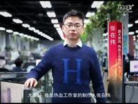 盛大《热血传奇手机版》春节祝福视频2017年