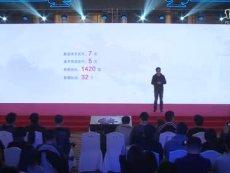 陈赫出席《少年三国志》发布会狂赚奶粉钱(下)