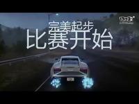 """【LHJ】极品飞车OL""""晨曦灯塔""""1分51秒59"""