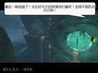 热点直击 逆战新英雄武器宙斯-加农炮实力测评!-视频