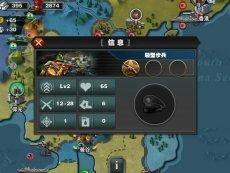 大阎解说世界征服者3印度战报2双线作战伤不起-游戏 热推