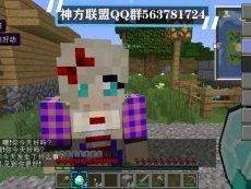 热门短片 【方邱小辉解说】《Minecraft生活大冒险》EP.3=娶了一美女当压寨夫人!=与ch明