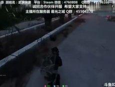【托尼热游】武装突袭3 暮光之城 小年活动 车技篇团体赛-新手 免费在线观看