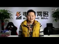 电魂网络运营中心副总裁李华锋给17173玩家拜年