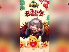 绿岸《权御天下》2017年春节视频