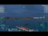 热门片段 战舰世界YC解说玩家系列第223期 冲绳-战舰之殇-伊吹-原创