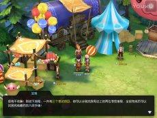 热门合集 圣天伊的仙境传说RO 大世界冒险RPG-原创