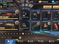 全民枪战: 团队赛-触手TV