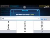 崩坏3rd: 崩坏3rd怒抽血色玫瑰!!!-触手TV