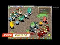 再续石器情缘魔兽世界石器时代2.0第一届机暴团P赛3强循环猪仔VSJorkHo_5电磁塔 视频特辑