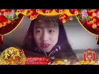 手游视界携乱斗西游玩家给大家送来祝福啦!! 视频专辑