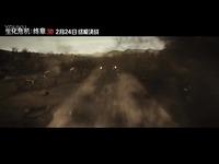 《生化危机:终章》李准基特辑 惊艳演绎大反派 预告