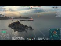 战舰世界YC解说玩家系列第237期 好事多磨,慢慢拖着打 视频