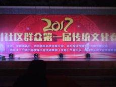 四川陶泽传统文化社区群众艺术互动