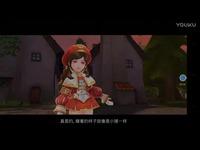 逸天《龙之谷》:炫酷3D感 经典视频