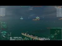战舰世界YC解说玩家系列第240期 无人监管的雷驱-阳炎 热门合集