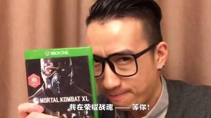 《中国玩家生存报告VOL.2-荣耀战魂天》