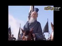 诸葛亮vs王司徒-刀山火海【炉石回
