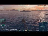 战舰世界YC解说玩家系列第250期 排位打完换了新键鼠套装-白鹭 热点视频