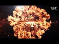 激情再燃!《三国杀》王者之战决赛宣传视频