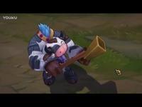 《英雄联盟》牛头鬼畜视频 小奶牛疯狂敲铃节奏停不下来 视频直击